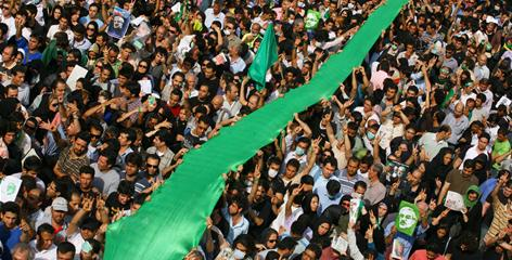 iranprotest