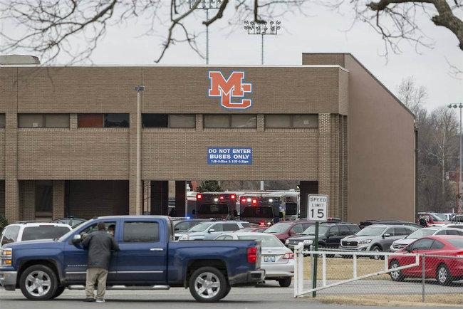 Kentucky school shooter identified