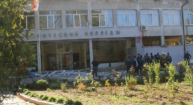 Crimean school shooter wanted 'Columbine 2'